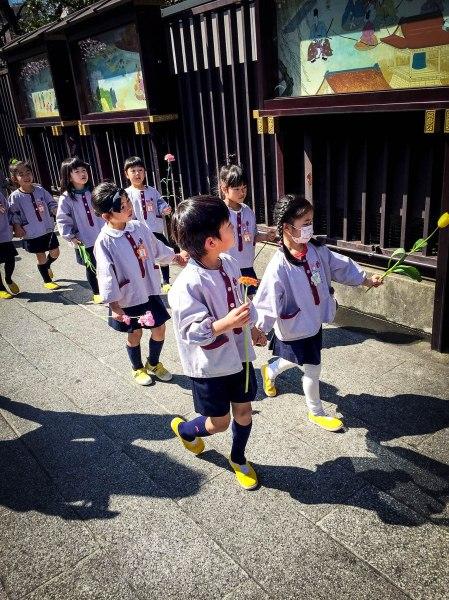 Japanese field trip